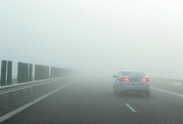 Avertizare meteo! Cod galben de ceată în jumătate de țară. Vezi zonele afectate 3