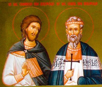 Calendar creștin ortodox 26 aprilie 2018