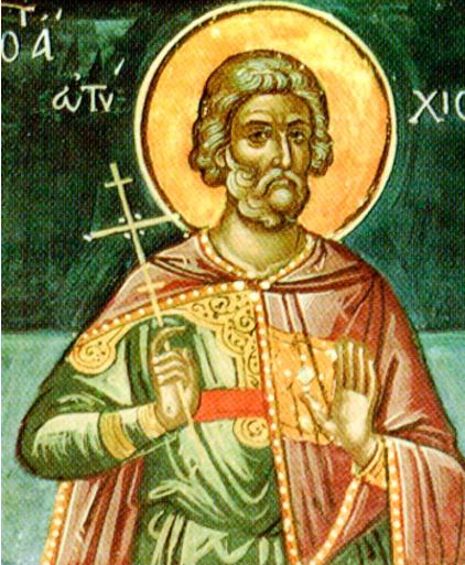 Calendar creștin-ortodox 24 august 2018. Sfântul Sfinţit Mucenic Eutihie; Sfântul Mucenic Tation