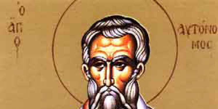 Calendar creștin-ortodox 12 septembrie 2018. Odovania praznicului Naşterii Maicii Domnului; Sfinţii Mcenici Avtonom, Macedonie şi Teodul