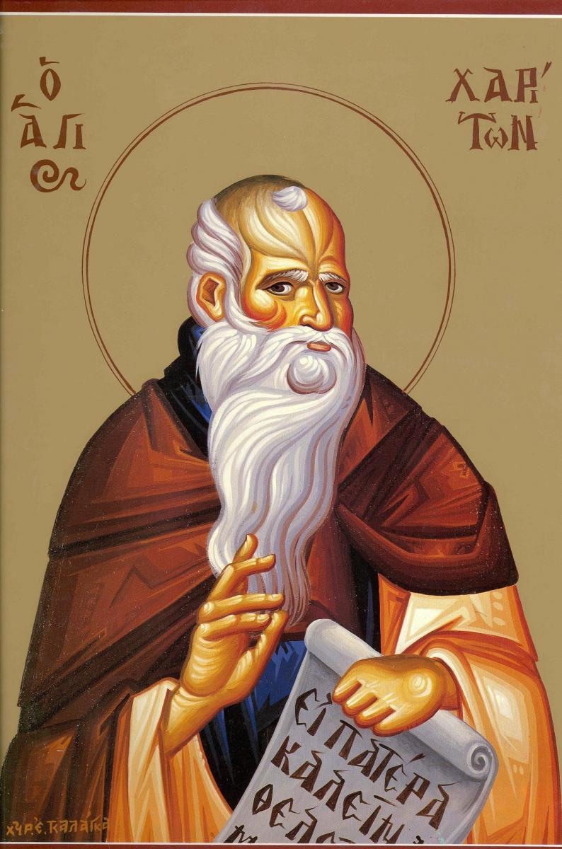 Calendar creștin ortodox 28 septembrie 2018. Sfântul Cuvios Hariton Mărturisitorul; Sfântul Proroc Baruh