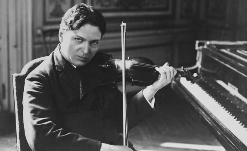"""Începe festivalul internațional, """"George Enescu"""". Vor fi interpretate cele mai multe lucrări ale marelui compozitor 13"""