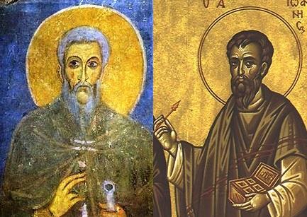 Calendar creștin-ortodox, 31 ianuarie: Sf. Doctori fără de arginţi Chir şi Ioan