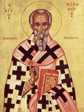 Calendar creștin ortodox. 13 martie 2019. Aducerea moaștelor Sfântului Nichifor, patriarhul Constantinopolului