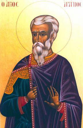 Calendar creștin ortodox. 15 martie 2019. Sfântul Mucenic Agapie și cei 7 mucenici