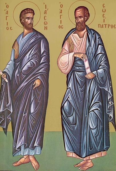 Calendar creștin-ortodox, 28 aprilie 2019: Învierea Domnului. Sfinții Iason și Sosipatru