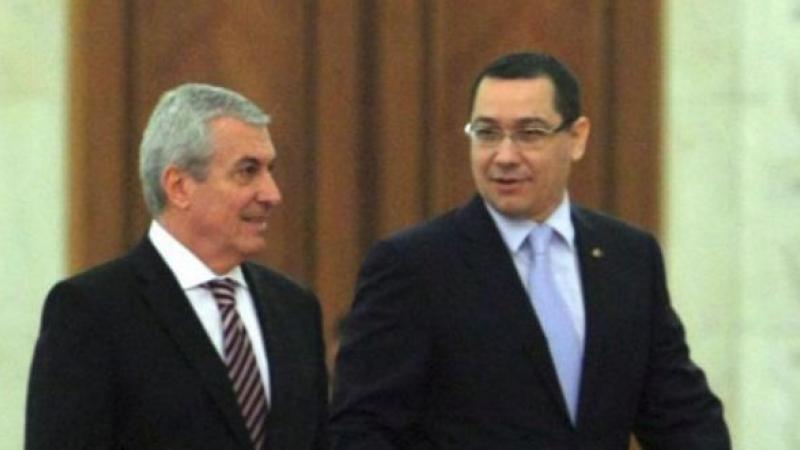 Lovitură dată de Ponta lui Tăriceanu. Ce s-a decis în Parlamentul European