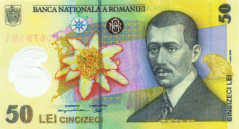 Newsbucuresti.ro: Apare prima bancnotă din România care va avea chipul unei femei! FOTO 19