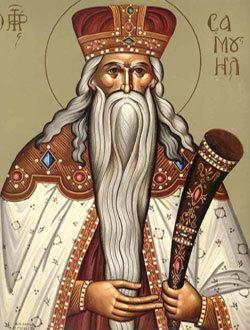 Calendar creștin-ortodox, 20 august,2021. Sfântul Proroc Samuel 6