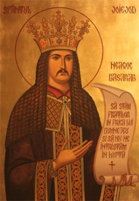 Calendar creștin-ortodox, 26 septembrie. Sfântul Domnitor Neagoe Basarab; Sfântul Ioan Evanghelistul 15