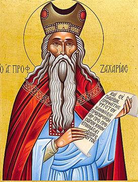 Calendar creștin-ortodox, 5 septembrie, 2021. Sfântul Proroc Zaharia 9
