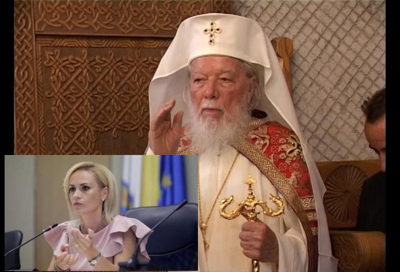 """ALERTĂ. Firea schimbă denumirea Parcului Unirii. Îi va spune """"Parcul Patriarhul Teoctist"""""""