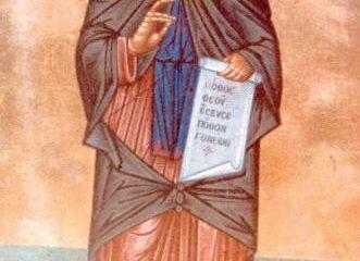 Calendar creștin-ortodox 4 februarie 2020. Sfântul Isidor Pelușiotul 1