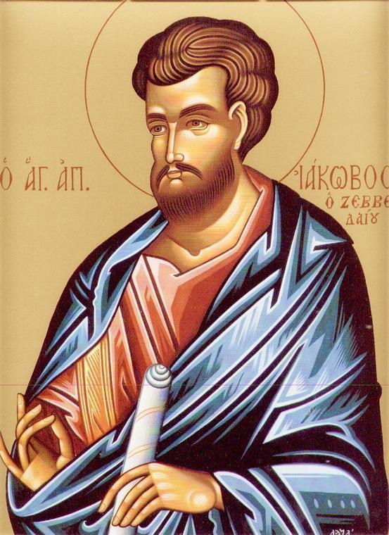 Calendar creștin-ortodox 30 Aprilie 2020! Sfântul Apostol Iacov 1