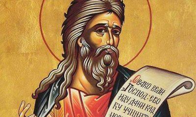 Calendar creștin-ortodox 1 Mai 2020! Sfântul Prooroc Ieremia 19