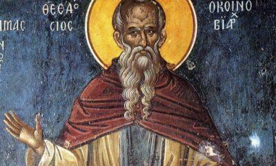 Calendar creștin-ortodox, 11 ianuarie 2021. Cuviosul Teodosie cel Mare, începătorul vieții de obște 23