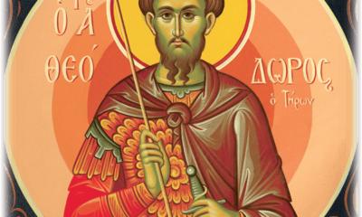 Calendar creștin-orotodox,17 februarie, 2021. Sfântul Mucenic Teodor Tiron 2