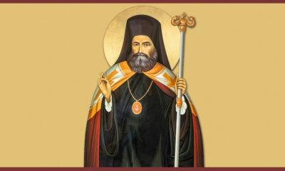 Calendar creștin-ortodox,11 aprilie,2021. Sfântul Ierarh Calinic de la Cernica, Sfântul Mucenic Antipa; Sfântul Farmutie 17