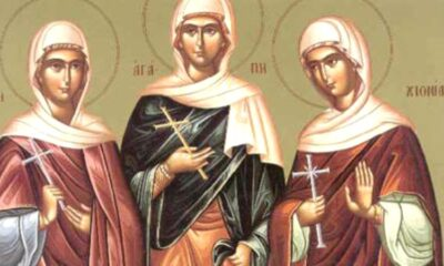 Calendar creștin-orotodox, 16 aprilie 2021. Sfintele Mucenițe Agapi, Hionia și Irina 27