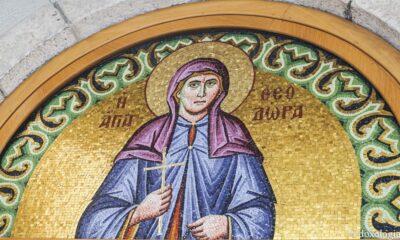 Calendar creștin-ortodox,5 aprilie,2021. Sfinții Mucenici Agatopod și Teodul. Sfânta Teodora din Tesalonic 22